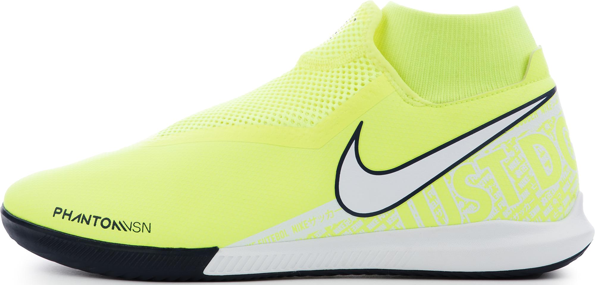 Nike Бутсы мужские Nike Phantom Vsn Academy Df Ic, размер 45 nike mercurialx proximo ii ic