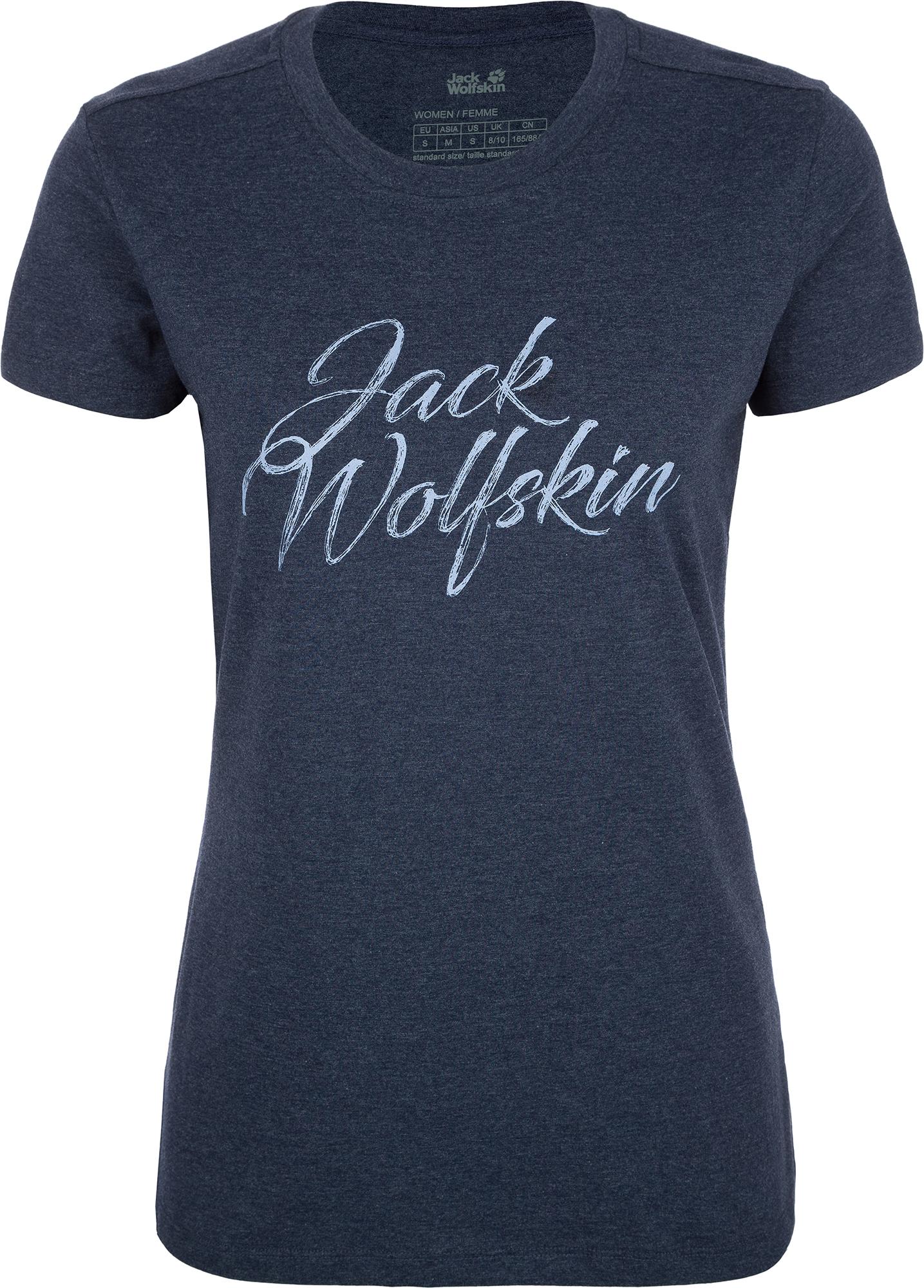 цены Jack Wolfskin Футболка женская JACK WOLFSKIN Brand, размер 46-48