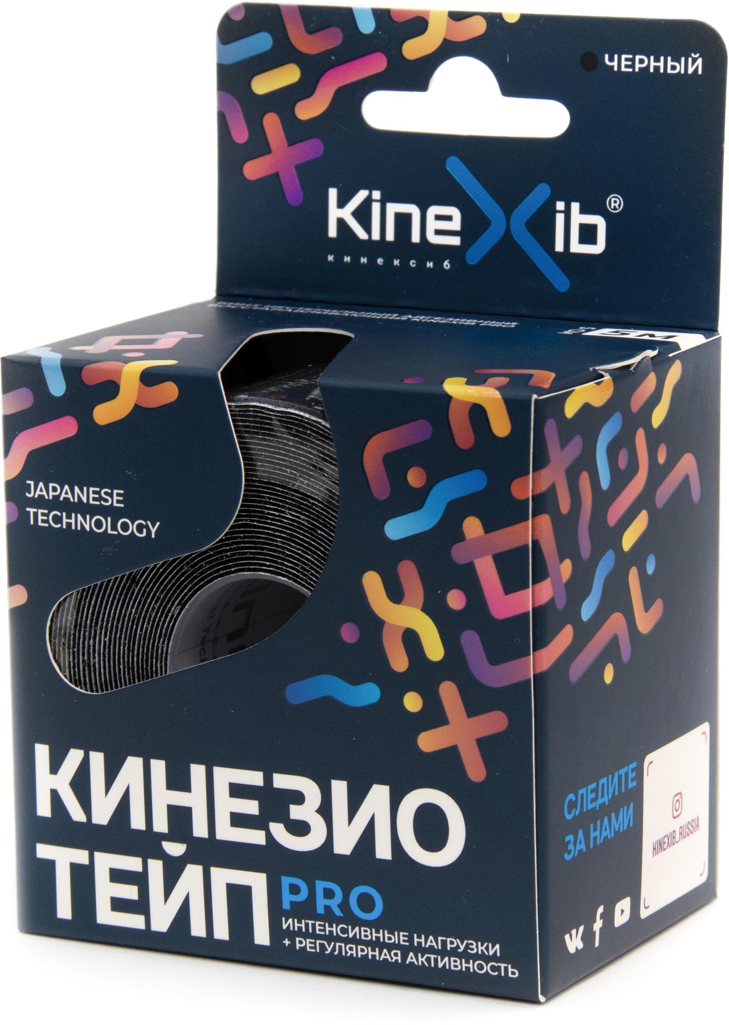 Kinexib Кинезио-тейп Pro tape, черный