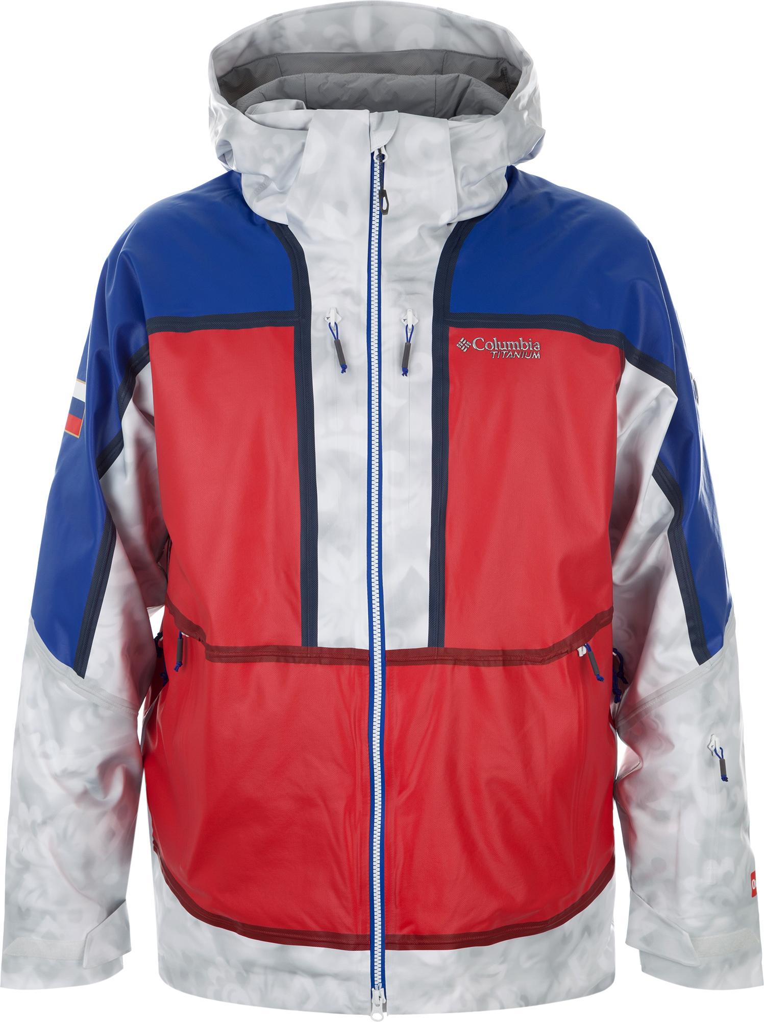 Columbia Куртка утепленная мужская Columbia 5OutDry Ex Mogul куртка утепленная для мальчиков columbia lost brook columbia
