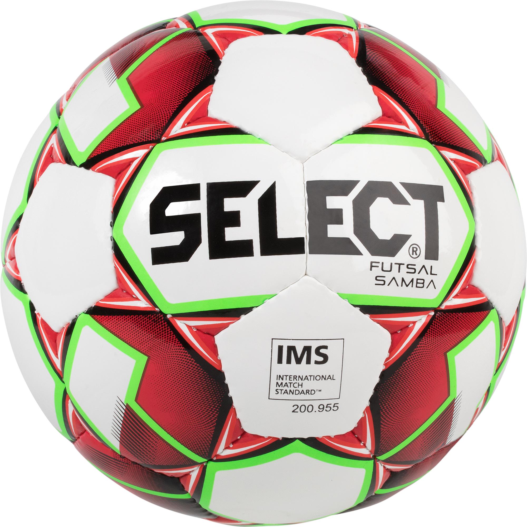 Select Мяч футбольный Futsal Samba