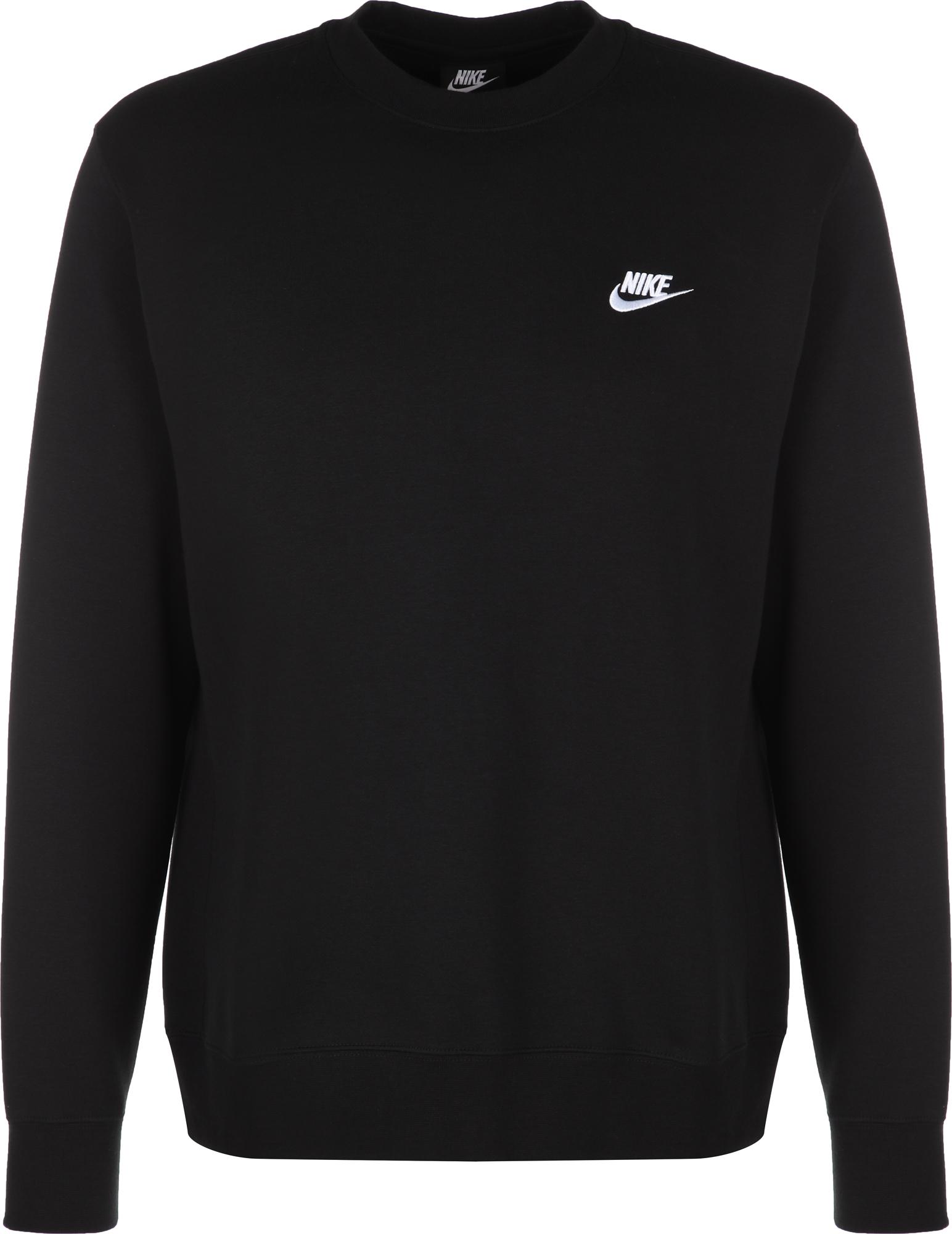 Фото - Nike Свитшот мужской Nike Sportswear Club, размер 54-56 nike свитшот мужской nike sportswear just do it размер 52 54