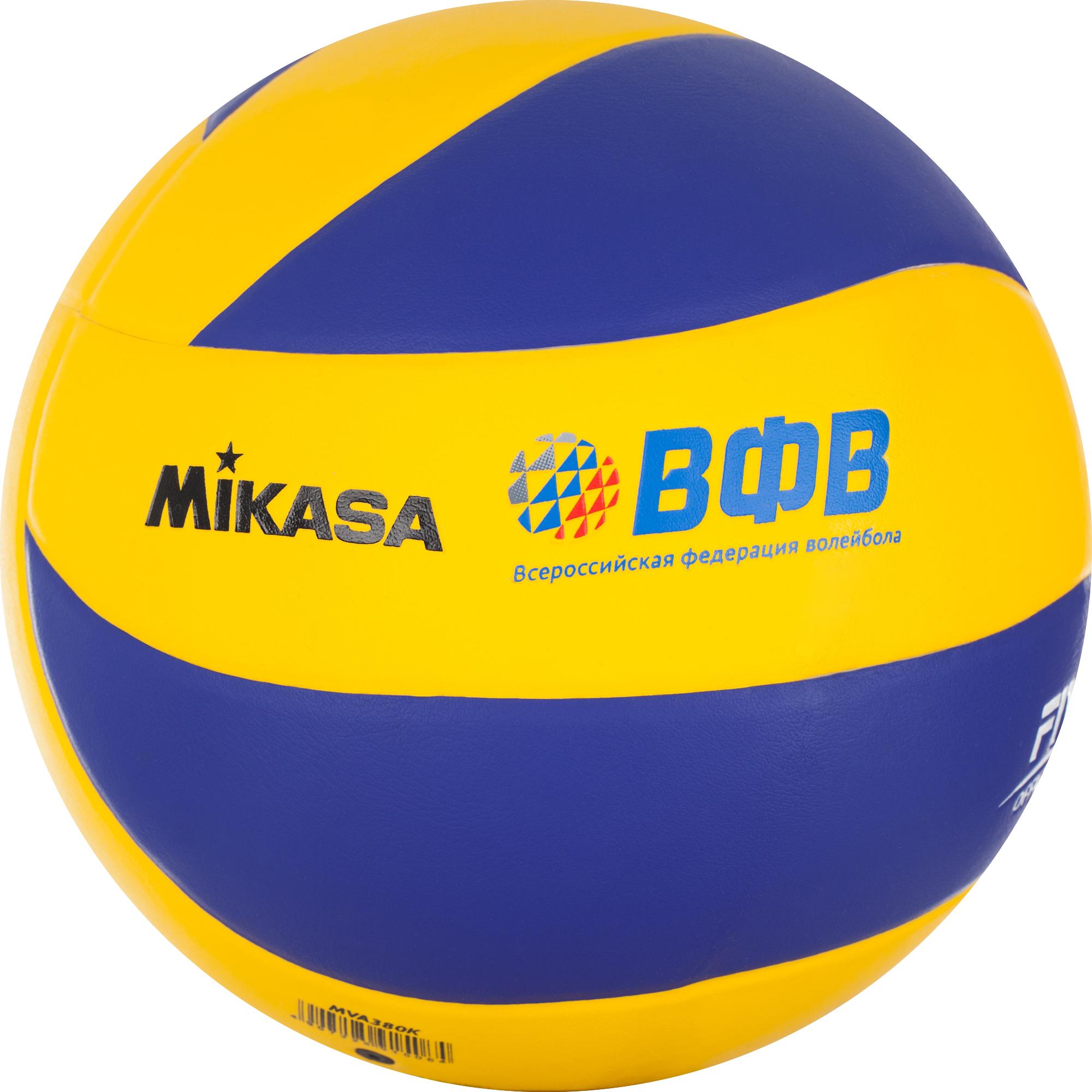 Mikasa Мяч волейбольный MIKASA цена