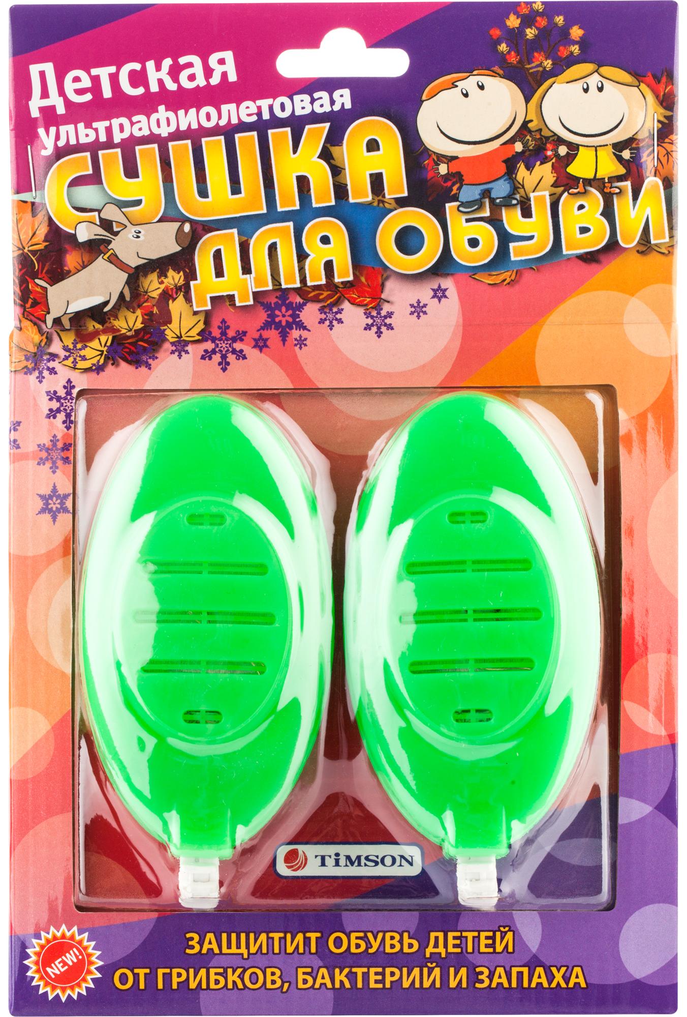 Timson Сушка для обуви детская Timson ультрафиолетовый стерилизатор для телефона timson