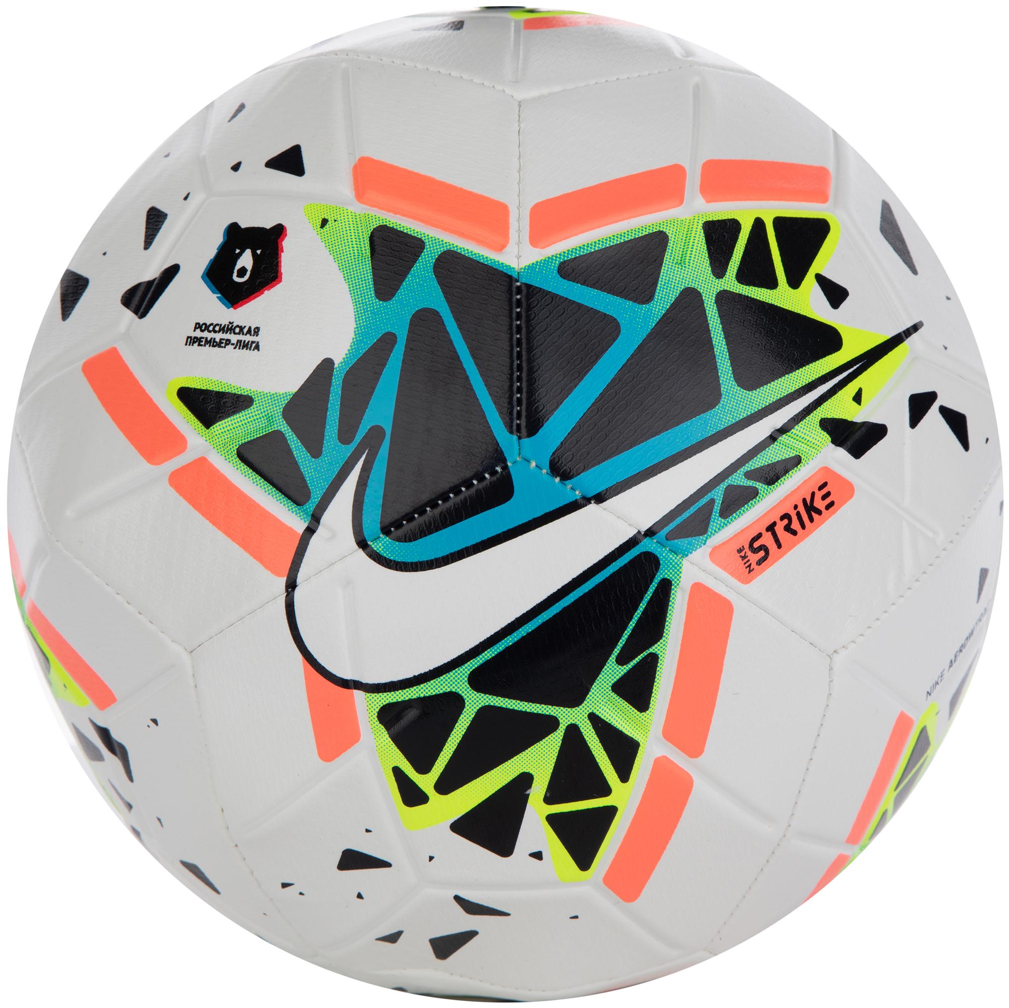Nike Мяч футбольный Nike все цены