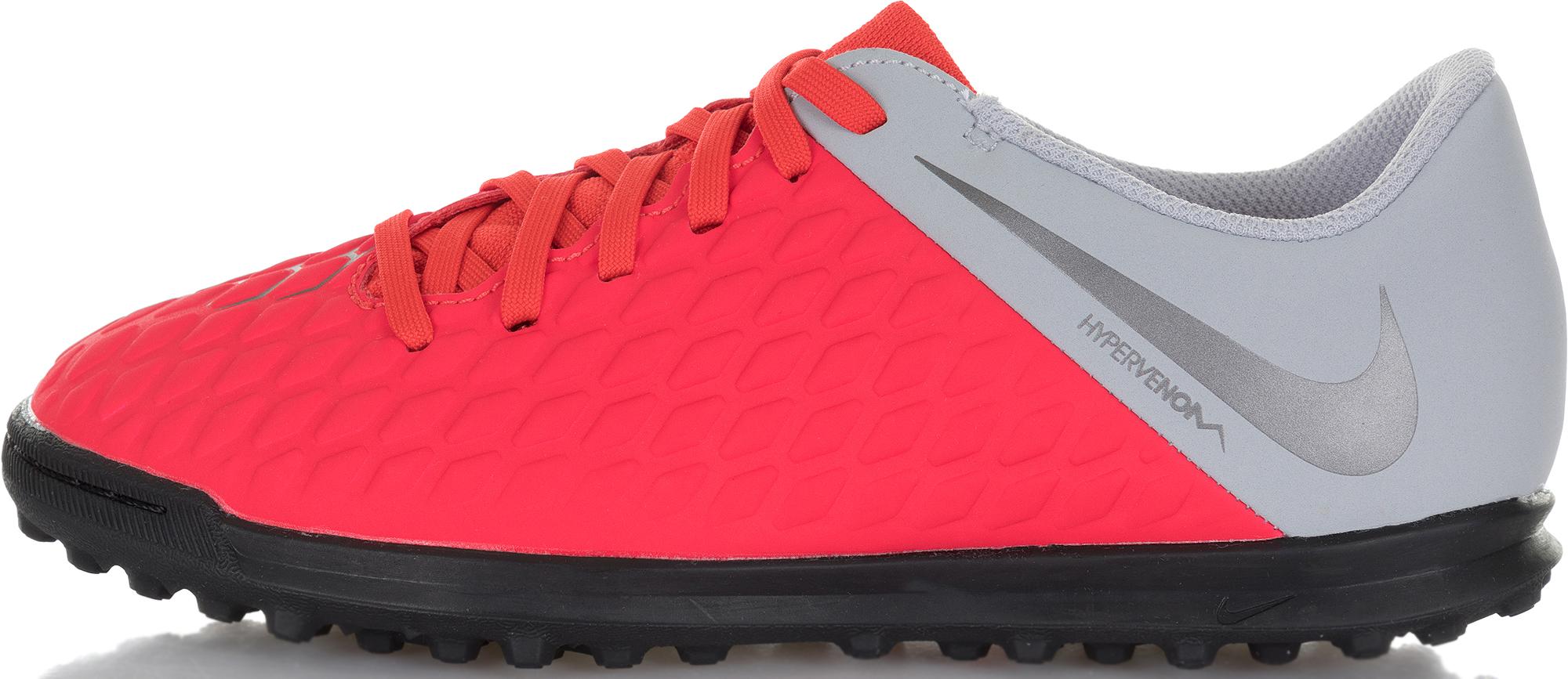 Nike Бутсы для мальчиков Nike Hypervenom 3 Club TF, размер 37,5