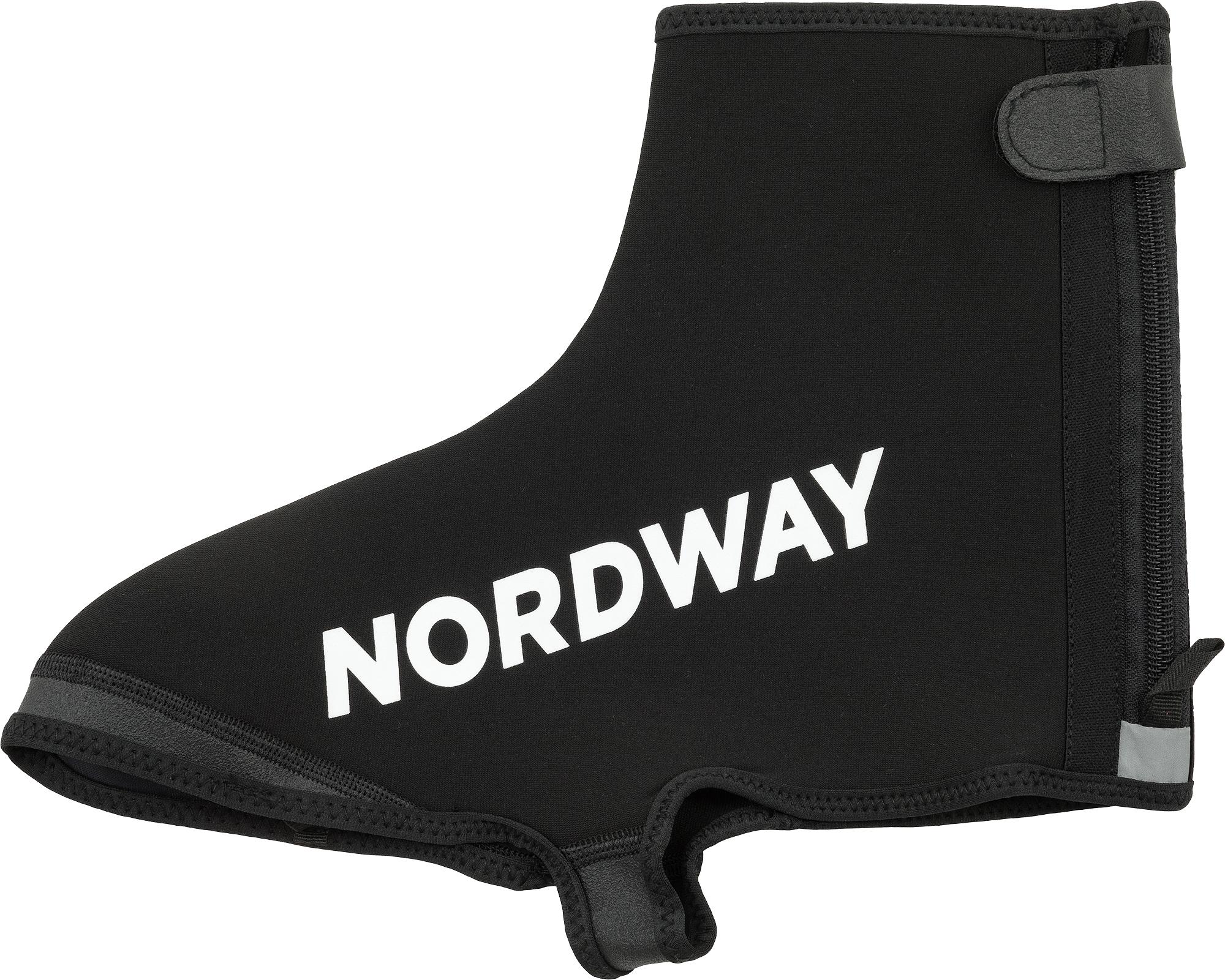 Nordway Комплект защитных чехлов для обуви