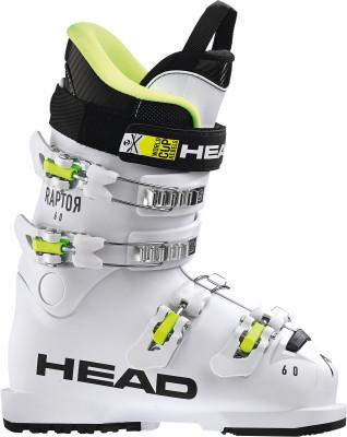 Ботинки горнолыжные детские Head Raptor 60, размер 20 см