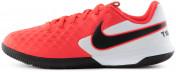 Бутсы для мальчиков Nike Jr. Tiempo Legend 8 Academy