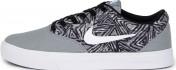Кеды мужские Nike Sb Charge Premium