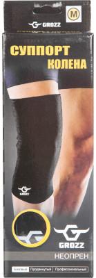 Суппорт колена GrozzСуппорты<br>Обеспечивает комфортное давление и максимальное сохранение тепла в зоне коленного сустава. Рекомендуется для восстановления коленного сустава.