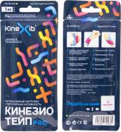 Кинезио-тейп Kinexib Pro tape, зеленый