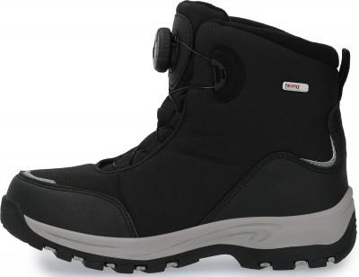 Ботинки утепленные для мальчиков Reima Orm, размер 35