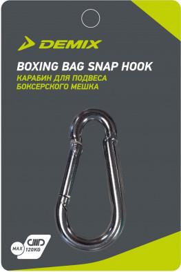 Карабин для боксерского мешка Demix