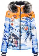 Куртка пуховая женская Sportalm Corbier