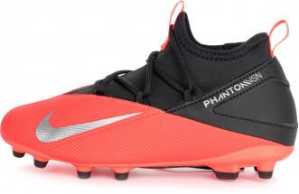 Бутсы для мальчиков Nike Phantom Vision 2 Club Dynamic Fit MG