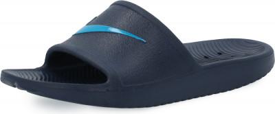 Шлепанцы для мальчиков Nike Kawa Shower, размер 35
