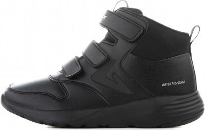 Кроссовки высокие утепленные для мальчиков Demix Prime, размер 35