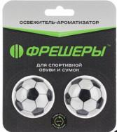 Дезодорант для обуви Фрешеры футбол