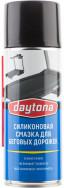 Cмазка силиконовая для беговых дорожек Daytona