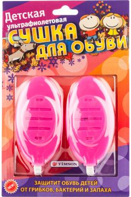 Сушка для обуви детская TimsonДетская ультрафиолетовая сушка timson.<br>Пол: Женский; Возраст: Дети; Вид спорта: Аксессуары; Материалы: Пластик; Производитель: Тимсон; Артикул производителя: 2420-PINK; Страна производства: Россия; Размер RU: Без размера;