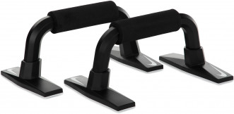 Упоры для отжимания Nike Push Up Grip 3.0
