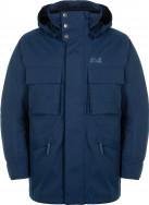 Куртка 3 в 1 мужская Jack Wolfskin Takamatsu