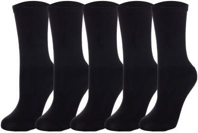 Носки Demix, 5 парУниверсальные носки из качественного дышащего материала. Отлично подойдут для занятий спортом и на каждый день. Пять пар в упаковке. В комплекте 5 пар.<br>Пол: Мужской; Возраст: Взрослые; Вид спорта: Спортивный стиль; Материалы: 68% хлопок, 26% полиэстер, 3% нейлон, 3% эластан; Производитель: Demix; Артикул производителя: UCZ03_199M; Страна производства: Пакистан; Размер RU: 39-42;