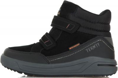 Ботинки утепленные для мальчиков Termit Bomboot, размер 38