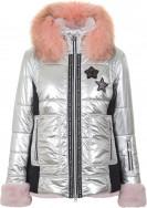 Куртка утепленная женская Sportalm Maelys