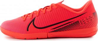 Бутсы для мальчиков Nike Jr. Mercurial Vapor 13 Academy IC