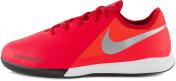 Бутсы для мальчиков Nike Phantom Vsn Academy IC