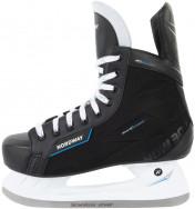Коньки хоккейные Nordway NDW300 SR