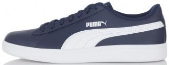 Кеды мужские Puma Smash V2 L