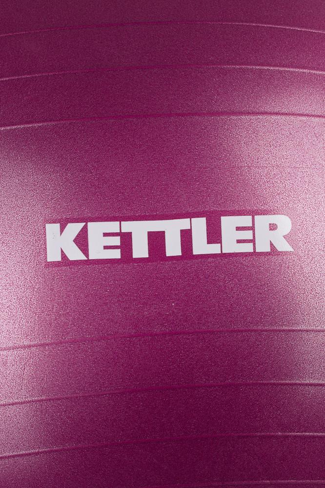 Мяч гимнастический Kettler, 75 см 7350-134 Фото 2