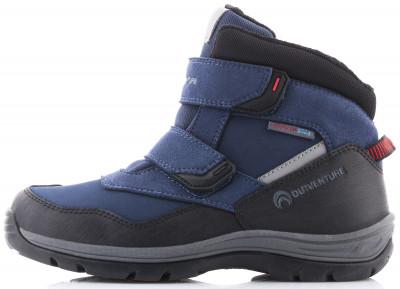 Ботинки утепленные для мальчиков Outventure Impulse