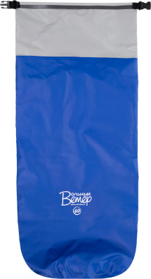 Герморюкзак Вольный ветер, 60 лОптимальный размер гермоупаковки. В нее поместится достаточно вещей и она удобна при обносах.<br>Размеры (дл х шир х выс), см: 106 х 34; Вес, кг: 0,970 кг; Объем: 60 л; Состав: Армированный поливинилхлорид; Вид спорта: Водный спорт; Производитель: Вольный ветер; Артикул производителя: 21025; Страна производства: Россия; Размер RU: Без размера;