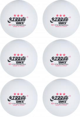 Мяч для настольного тенниса DHS 3*** 40+ ITTF 6 шт.