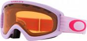 Маска со сменной линзой Oakley O Frame 2.0 PRO