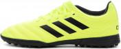 Бутсы детские Adidas Copa 19.3 TF