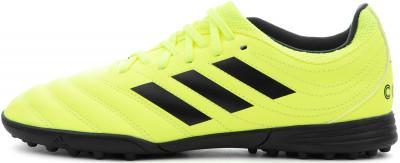 Бутсы детские для жестких покрытий Adidas Copa, размер 37