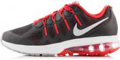 Кроссовки для мальчиков Nike Air Max Dynasty
