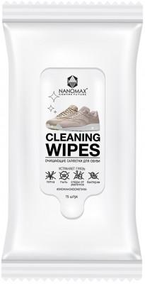 Очищающие салфетки для обуви Nanomax Cleaning Wipes, 15 шт, размер Без размера