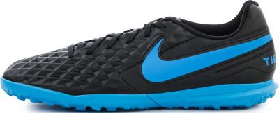 Бутсы мужские Nike Tiempo Legend TF, размер 44