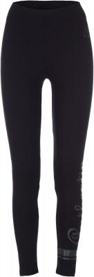 Легинсы женские Kappa, размер 40Брюки <br>Легинсы в спортивном стиле, украшенные символикой бренда kappa. Натуральные материалы в составе ткани преобладает мягкий воздухопроницаемый хлопок.
