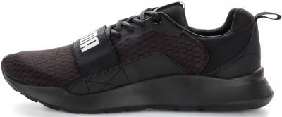 Кроссовки мужские Puma Wired, размер 43Кроссовки <br>Удобные кроссовки от puma для прогулок в спортивном стиле. Комфорт стелька из пеноматериала softfoam для комфорта и дополнительной амортизации.