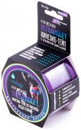Кинезио-тейп Kinexib H2O, фиолетовый