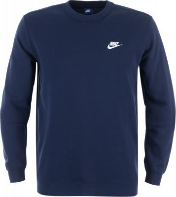 Джемпер мужской Nike SportswearКлассический джемпер в спортивном стиле от nike завершит ваш образ. Натуральные материалы в составе ткани преобладает натуральный хлопок.<br>Пол: Мужской; Возраст: Взрослые; Вид спорта: Спортивный стиль; Покрой: Прямой; Капюшон: Отсутствует; Производитель: Nike; Артикул производителя: 804342-451; Страна производства: Камбоджа; Материал верха: 80 % хлопок, 20 % полиэстер; Размер RU: 50-52;
