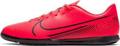 Бутсы мужские Nike Mercurial Vapor 13 Club IC, размер 43