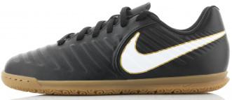 Бутсы для мальчиков Nike TiempoX Rio IV IC